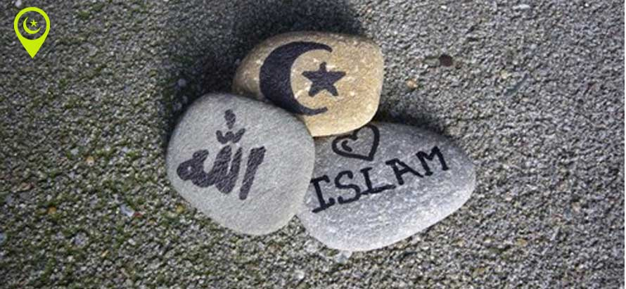 islam-taslar
