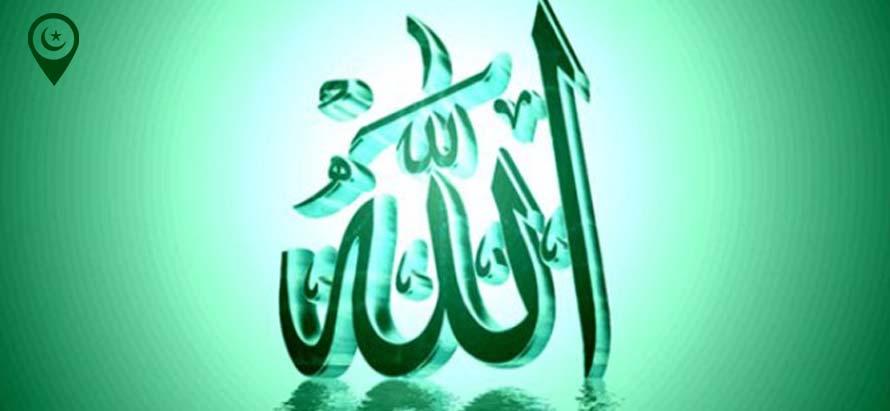 Allah-lafzi