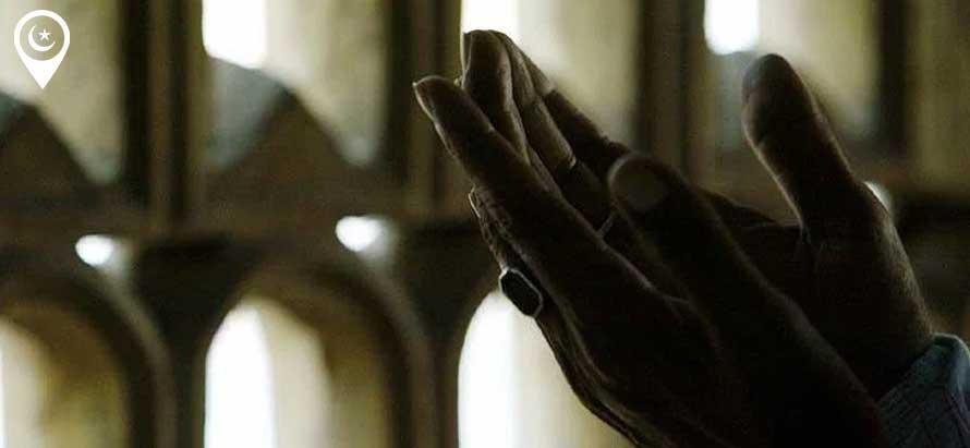 dua-eden