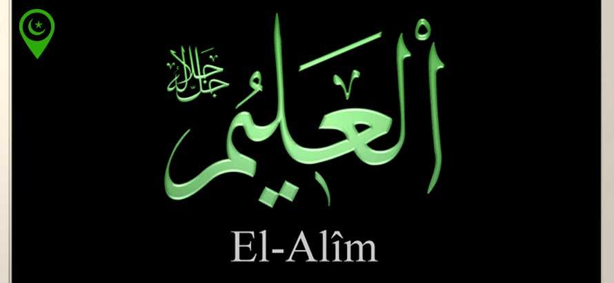 el-alim