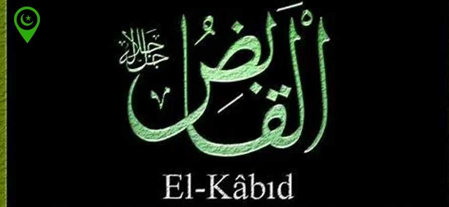 el-kaabid