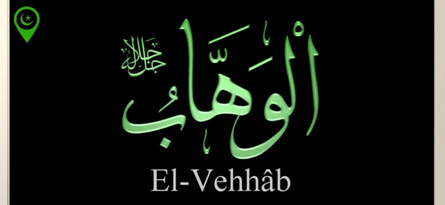 el-vehhab